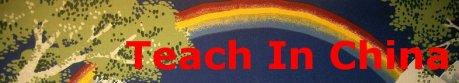 rainbowChina